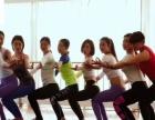 天津塘沽开发区金菲瑜伽学校