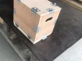 嘉兴水泵专用木箱 嘉兴变压器专用木箱 嘉兴木箱厂家