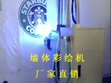 深圳厂家供应爱普生UV墙体彩绘机墙面打印机墙体绘画机3D打印