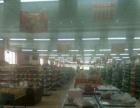1800平米营业中超市招商,位置佳,现招商