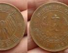 山东哪里可以鉴定交易古钱币