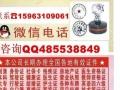 荆州快速诚信专业承包企业资质