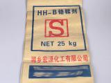 合肥力邦包装专业生产订做各种包装袋   全国最低价!