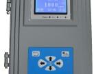 南京单点壁挂式气体检测仪专业厂家