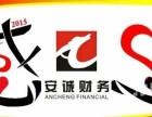 黄浦区蓬莱公园兼职代理财务外包内外资注册变更法人年检注销增资
