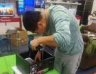 现场组装全新电脑i5 i7吃鸡 送货上门 货到付款