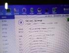 华硕K42JC华硕笔记本I5-460M独显512M