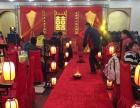 太原市专业中式婚礼策划 花轿迎亲 中式服装