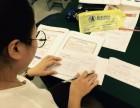 苏州会计初级 会计中级报考条件 苏州会计做账实操培训哪里报名