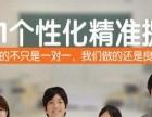 聊城哪有初三英语暑假辅导家教/夯实基础培训