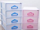 塑料抽屉式收纳盒桌面收纳柜多层办公室必备A4专用