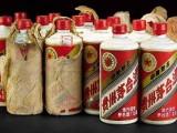 晋江回收茅台酒-晋江大量回收茅台酒