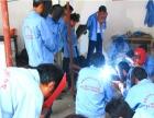 专业焊工技能学习,到云南先科职业培训学校