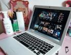 苹果笔记本电脑出售