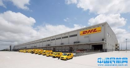 朝阳DHL DHL朝阳 朝阳DHL快递电话 朝阳DHL货运