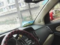 英致G32014款 1.5 手动 致豪版 缺乏资金转让SUV爱车