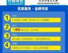 熊猫旅行公司北京游玩