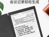 广州科大讯飞智能办公本会议转文字 里有专卖店 实体店地址