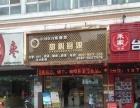 杨桥西路餐饮店面出售