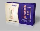 郑州牛皮纸膏药盒设计 郑州止痛贴膏药盒制作厂家