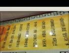 不足两万元加盟犇驰牛香牛杂火锅