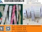 卷装吊牌多少钱——选品质好的卷装吊牌就选润美印刷供应的