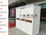 生产全铝家具,铝合金浴室柜,整体全屋铝合金橱柜铝材