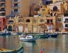 移民马耳他好吗澳加美联告诉您其中的五大优势