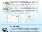 中山网络教育学历提升/专升本、高起专/中山成人大专本科