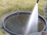 马航疏通各种下水道清理化粪池高压清洗