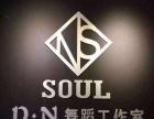 黄江DN舞蹈室三周年优惠活动