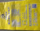 安徽省安庆市高强无收缩灌浆料有厂家吗