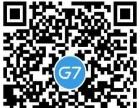 GPS-G7手机管车 全国免安装