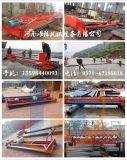河南浩禄框架式水泥路面铺平机 混凝土铺平机 混凝土专用铺平机