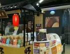 五缘湾 五通商业中心 盈利专柜转让 人和旺超市