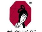 茶颜悦色加盟热线 奶茶店加盟榜 中国鲜茶店加盟