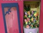 卡通花束 香皂玫瑰 生日蛋糕