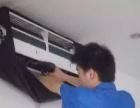 专业深度清洗空调