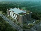 科学城独栋创意大厦写字楼招租 7000方-13000方