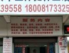 出租 五里亭 皇景路5-21 住宅底商 100+平米
