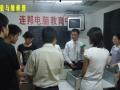 扬州电脑维修专业培训/扬州连邦电脑教育