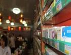 北京百草堂加盟药店加盟药房 北京百草堂加盟药店加盟药房诚