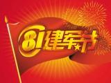 乐达文化设计制作党建宣传栏春节氛围布置庆典用品出租等