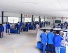 保定数控模具短期培训学校 数控机床培训