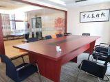 新城 发展大厦写字楼 280平米55元每平方办公精装发展大厦发展大厦