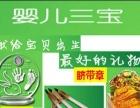 中国月嫂第1品牌明星代言【母婴护理、产后恢复首选】