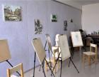苏州美术培训让艺术融入生活