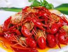 武汉小龙虾加盟店那个好 虾友记小龙虾创业首选项目