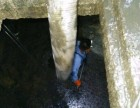 浦口管道疏通公司 专业下水道疏通 马桶疏通 地漏疏通公司