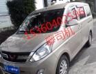 广州租车海珠区周边租车面包车搬家搬运